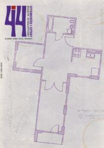 44_magazyn apokaliptyczny_okładka numeru 2/2009